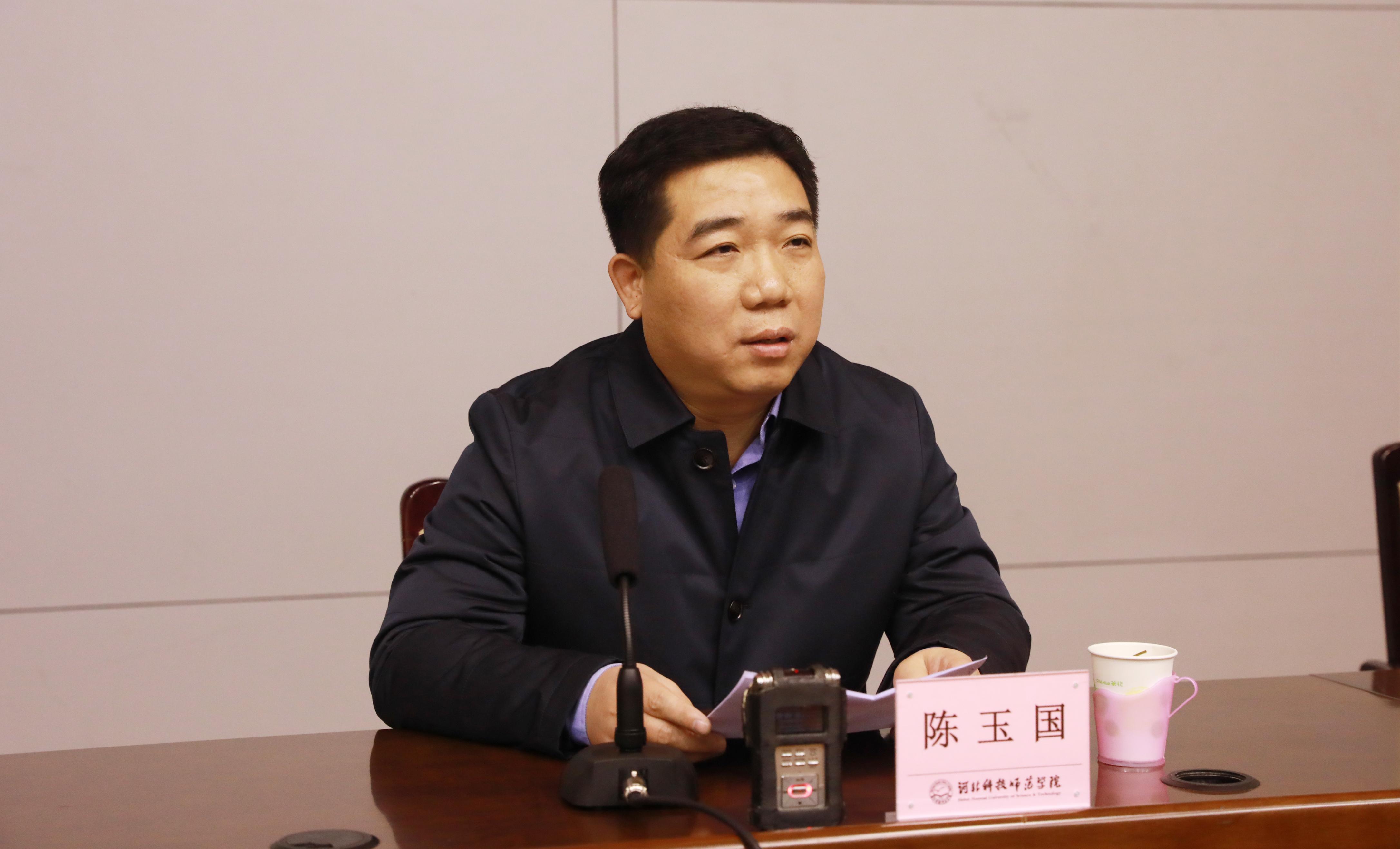 秦皇岛市委常委,宣传部长陈玉国代表市委,市政府